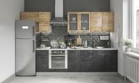 Кухня Лофт 2м модульный